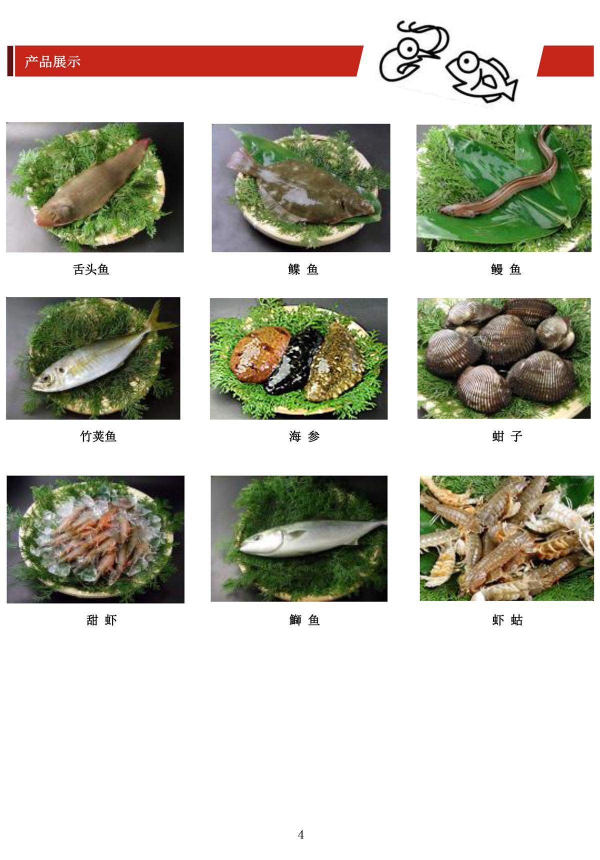 http://www.harikai.com/images/material/Page4.jpg
